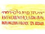 Inscription over Cross of Jesus
